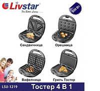 Тостер 4 в 1 LSU-1219