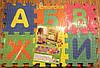 """Детский игровой развивающий коврик-пазл """"Алфавит"""" (36 деталей)"""