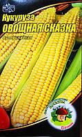 Кукуруза Овощная Сказка