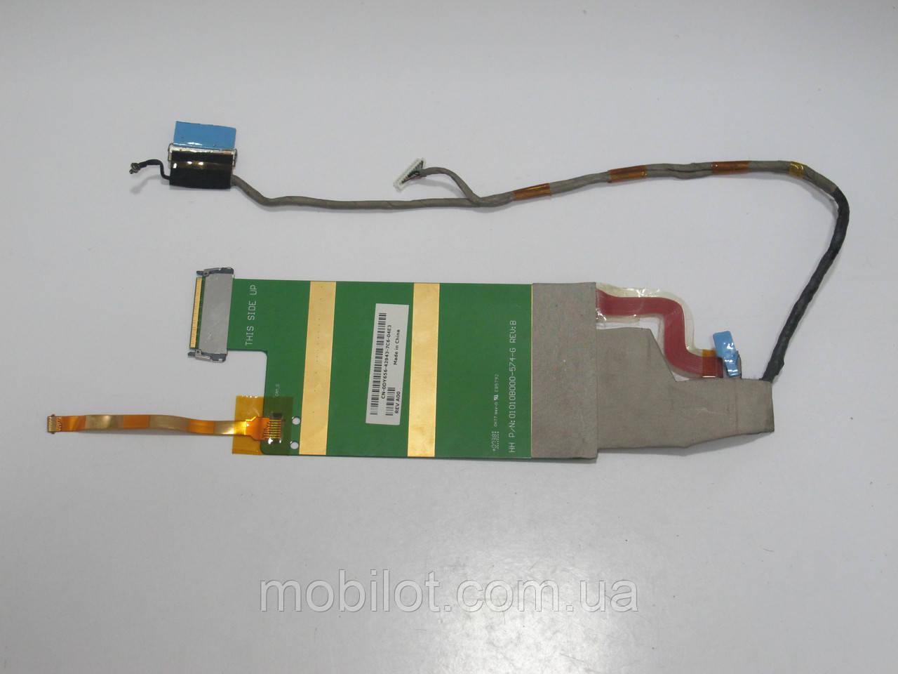 Шлейф матрицы Dell 1720 (NZ-5860)