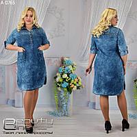 b60ffeb15cc Повседневное джинсовое платье большого размера Производитель Фабрика  Украины р.44-52