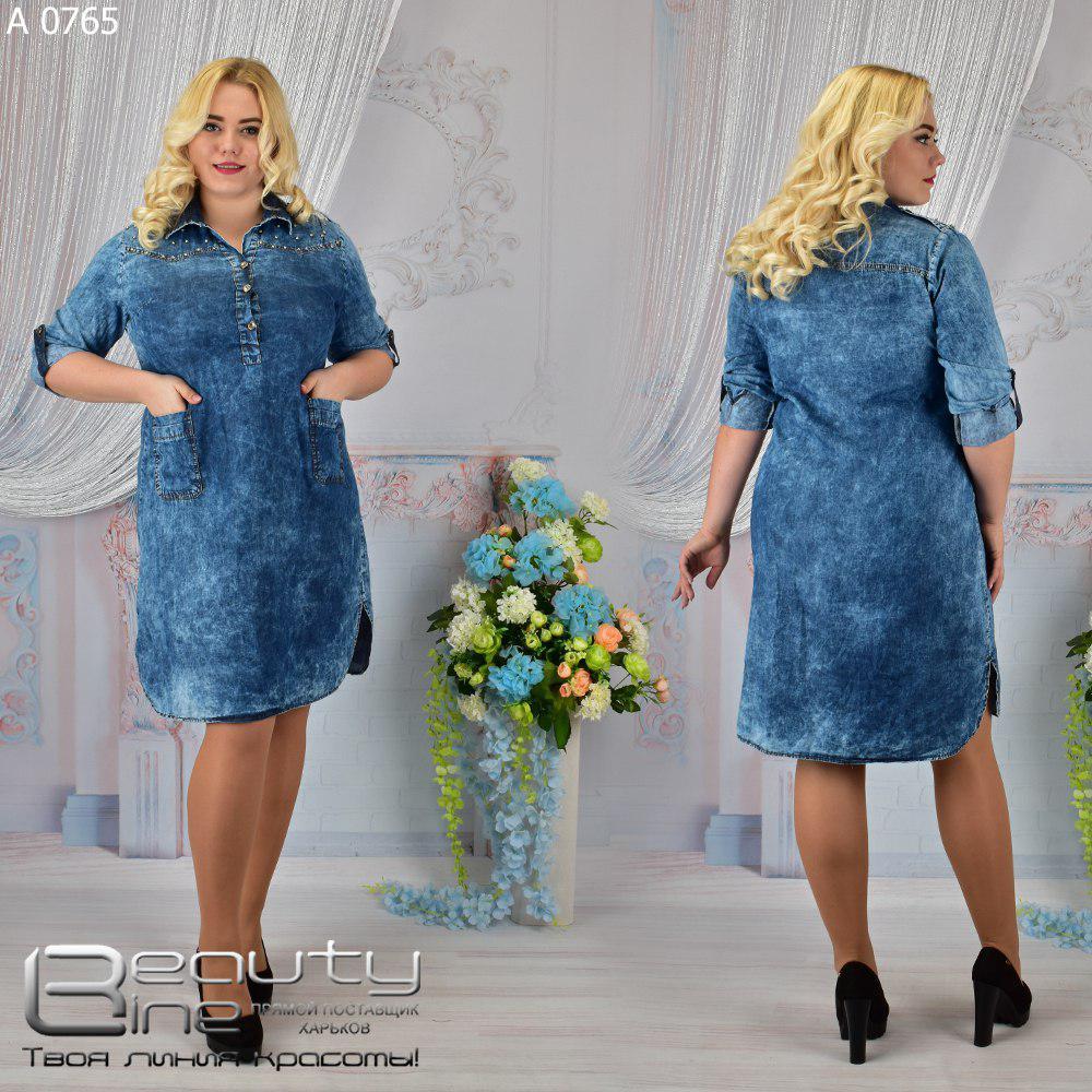 4ac16405878 Повседневное джинсовое платье большого размера Производитель Фабрика Украины  р.44-52 - Интернет-