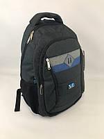 """Подростковый школьный рюкзак """"R 77"""", фото 1"""