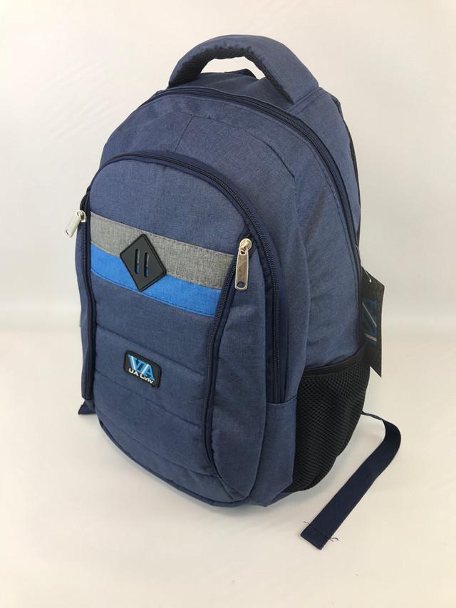 """Подростковый школьный рюкзак """"R 77"""""""