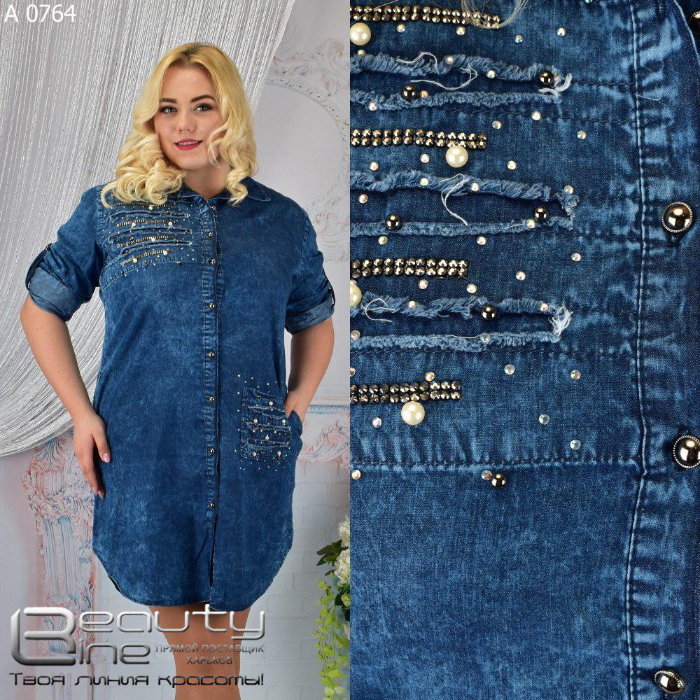 e5c62b8913af Повседневное джинсовое платье большого размера Производитель Фабрика  Украины р.44-52