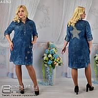 8f883a4b9e0 Повседневное джинсовое платье большого размера Производитель Фабрика  Украины р.44-52