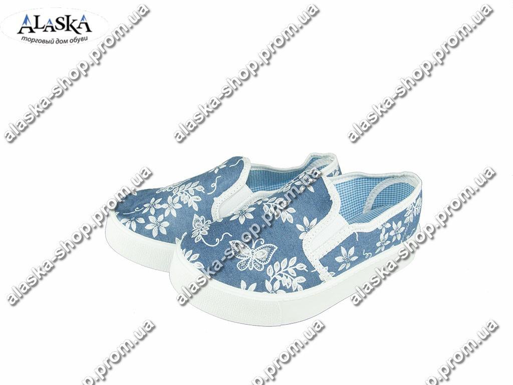 Женские слипоны ( Код: 200/1 синий )
