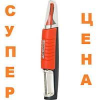 Триммер X-Trim Micro Touch Switchblade, триммер для бороды, машинка для стрижки, микротач
