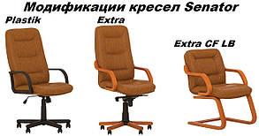Кресло Senator plastik Tilt, Eco-7 (Новый Стиль ТМ), фото 2