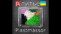 Изготовление POS материалов из полистирола на заказ