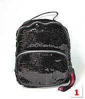"Рюкзак из кожзама ""K 62"", фото 1"