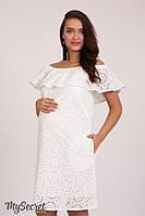 Модное платье для беременных и кормящих ELEZEVIN DR-28.043, молочное*