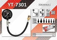 Компрессометр для бензиновых двигателей P = 21 Bar.,  YATO  YT-7301