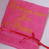Іменні рушники для хресних батьків, фото 2