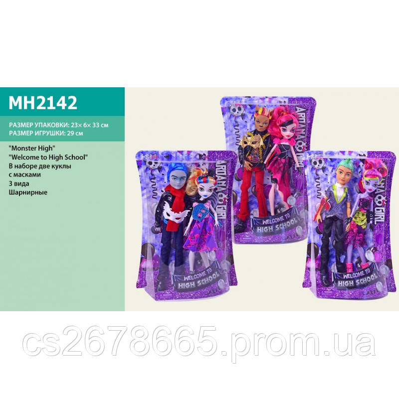 "Кукла Monster High ""Welcome to high school"" MH2142"