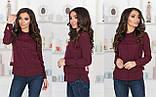 Женская блузка со вставками из сетки, фото 6