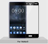 Защитное стекло с рамкой для Nokia 9