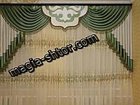 Ламбрекен с бахромой на карниз 2,5-3 метра
