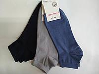 Носки короткие мужские 0013микс (гребенной хлопок)