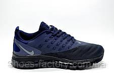 Кроссовки для бега в стиле Nike Air Max 2018 Mens, Dark Blue, фото 3