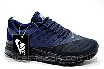 Кроссовки для бега в стиле Nike Air Max 2018 Mens, Dark Blue, фото 2