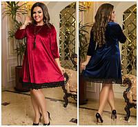 Свободное велюровое платье Батал до 54р 16083