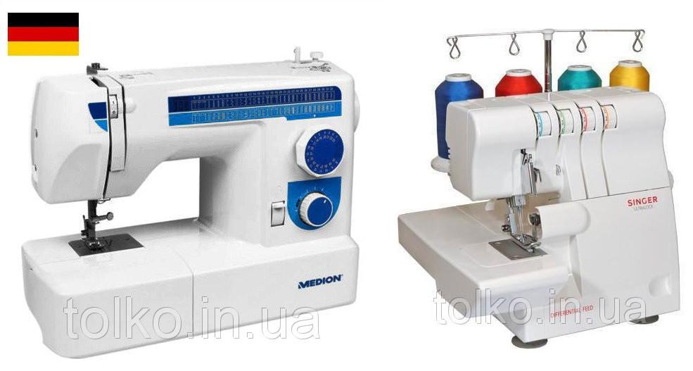 Швейная машина Medion md 17187 + Оверлок SINGER 14SH654
