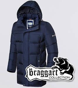 Куртка со стильным капюшоном