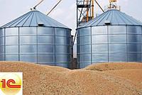 Безоператорная система приемки зерна «БОСС»