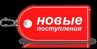 Новое поступление детских головных уборов - весна 2018.