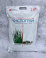 Гербіцид Чистогран (упаковка 2кг)