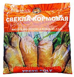 Буряк кормовий Урсус 0,5 кг