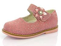 Детская ортопедическая обувь:8575