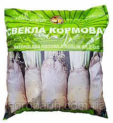 Буряк кормовий Центаур 1 кг