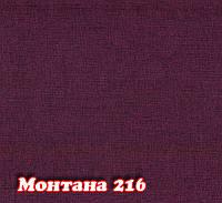 Монтана 216 (Апекс)