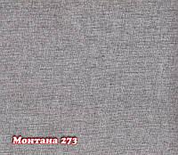 Монтана 273 (Апекс)