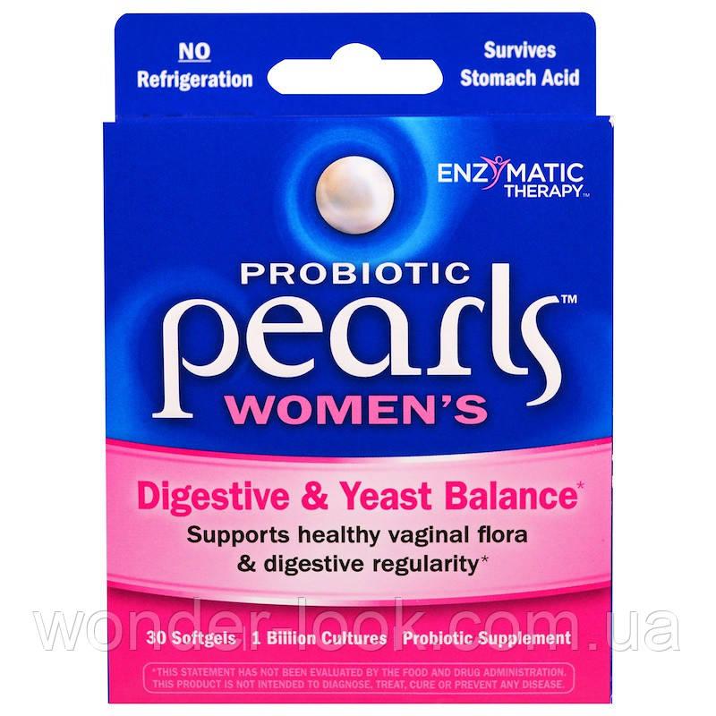 Enzymatic therapy  пробиотические горошины для женщин поддерживающие пищеварительную систему и микрофлору
