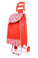 Цветная хозяйственная водонепроницаемая сумка тележка на колесах