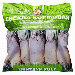 Буряк кормовий Центаур 0,5 кг