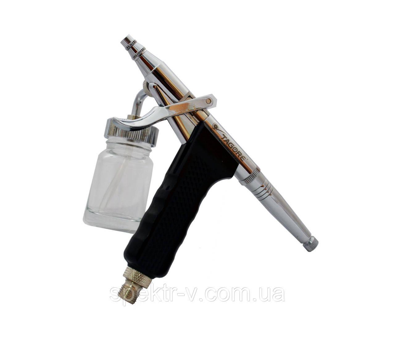 Аэрограф профессиональный пистолетного типа 0,3 мм