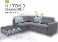 Мебель мягкая. Диван «ХИЛТОН 3»