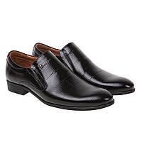 396724237 Купить Туфли мужские Tapi(кожаные, удобные, без шнурков) недорого в ...