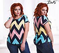 Женская блуза штапель 42-54