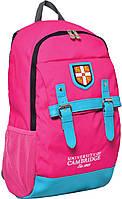 """Рюкзак ортопедический подростковый для девочек CA064 """"Cambridge"""", розовый"""