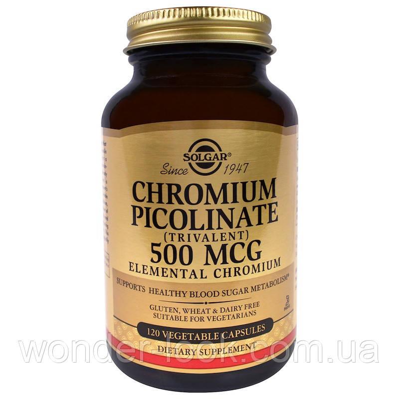 Solgar chromium пиколинат хрома 500 мкг
