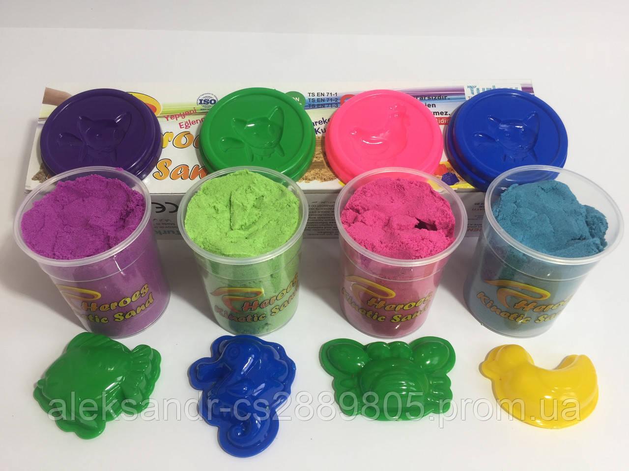 Кинетический песок 4 цвета по 200 гр.+4 пасочки 6 цветов микс