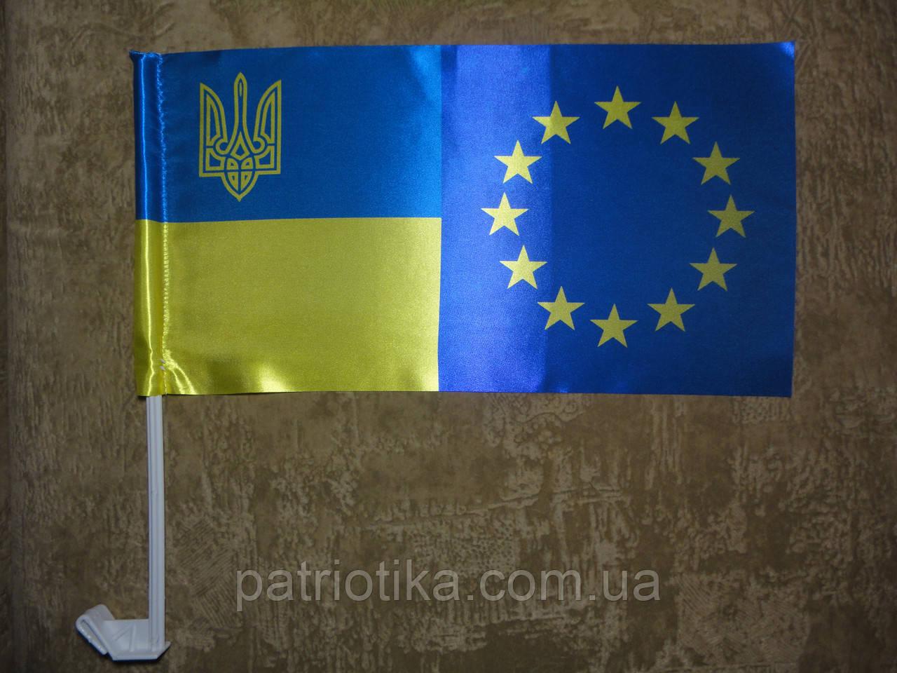 Флаг Украина-Евросоюз атлас 37х24см | Прапор Україна-Євросоюз атлас  37х24см