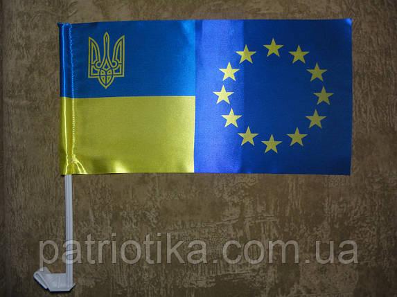Флаг Украина-Евросоюз атлас 37х24см | Прапор Україна-Євросоюз атлас  37х24см, фото 2