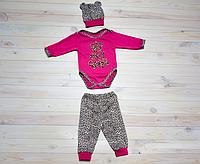 Ясельный   комплект  для  девочки бодик +  штаны  + шапочка , хлопок  100%,рр 22-24-26
