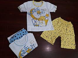 Костюм для мальчика (футболка и шорты), кулир, р.28,30,32,34